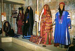 arab museum