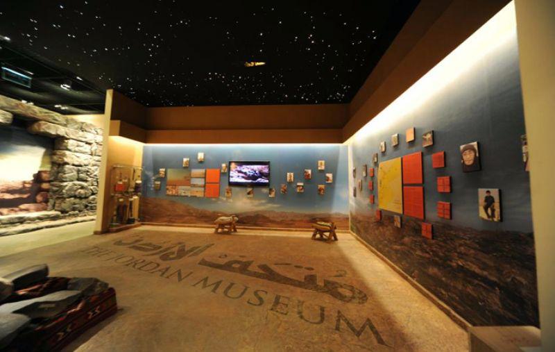 jordan museum